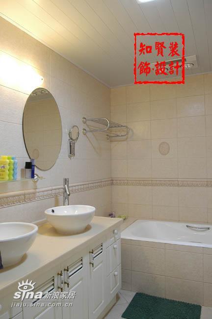 简约 三居 卫生间图片来自用户2738093703在知贤装饰五81的分享