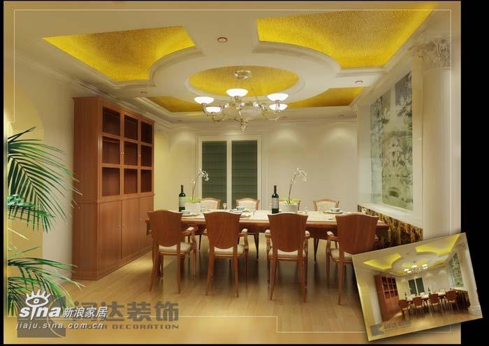 简约 一居 餐厅图片来自用户2557979841在和平里部长楼98的分享