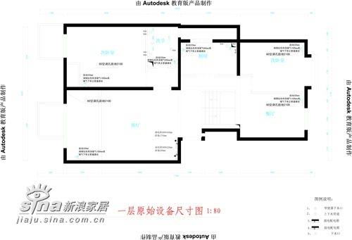 简约 复式 其他图片来自用户2738093703在阔达装饰之玺萌公馆精美设计22的分享