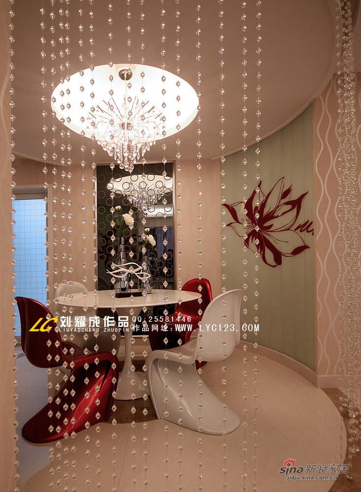 简约 三居 餐厅图片来自用户2739378857在浪漫满屋58的分享