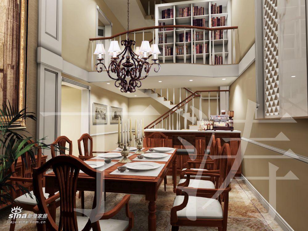 简约 一居 餐厅图片来自用户2738813661在拿铁镇40的分享