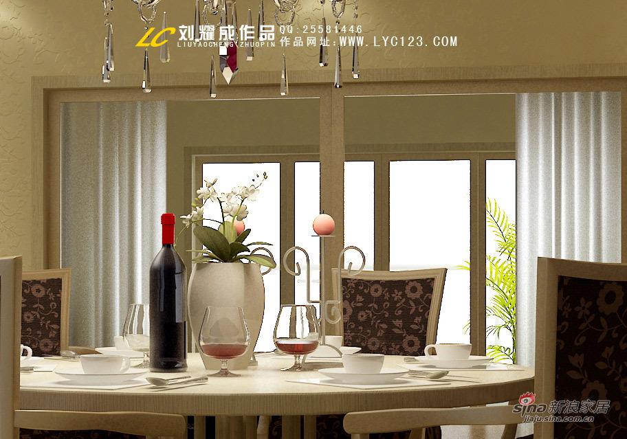 欧式 复式 餐厅图片来自用户2746953981在君悦现代简欧专属别墅设计54的分享