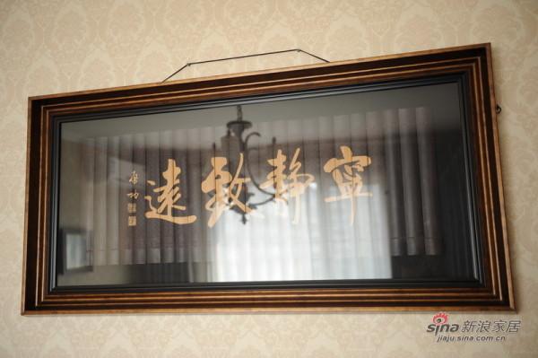 实景特写:130平典雅奢华法式风情6