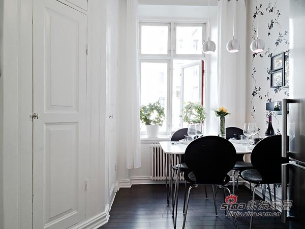 悠闲的单身公寓