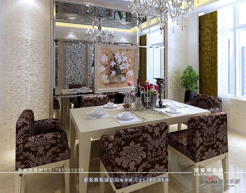 简约 四居 餐厅图片来自用户2558728947在<<遐想>>-----又见低调奢华61的分享
