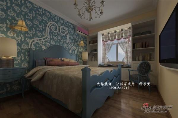地中海风格家庭装修-儿童房设计效果图