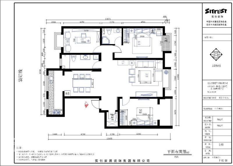 欧式 三居 客厅图片来自用户2746953981在现代欧式名流尊邸花园45的分享