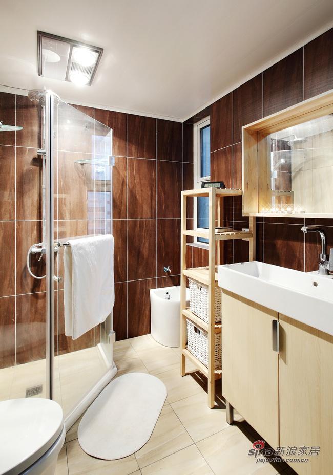 现代 二居 卫生间图片来自佰辰生活装饰在16万营造69平黑白时尚两居室62的分享