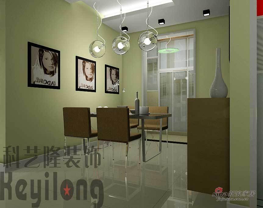 简约 三居 餐厅图片来自用户2558728947在简约时尚的三室两厅两卫74的分享