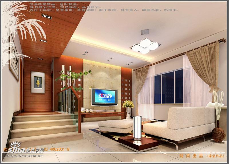 简约 一居 客厅图片来自用户2737735823在中庸之家88的分享