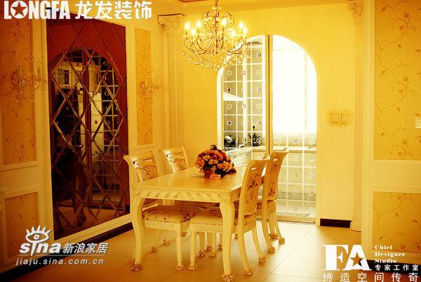 欧式 二居 餐厅图片来自用户2757317061在简约欧式之二室两厅样板间43的分享