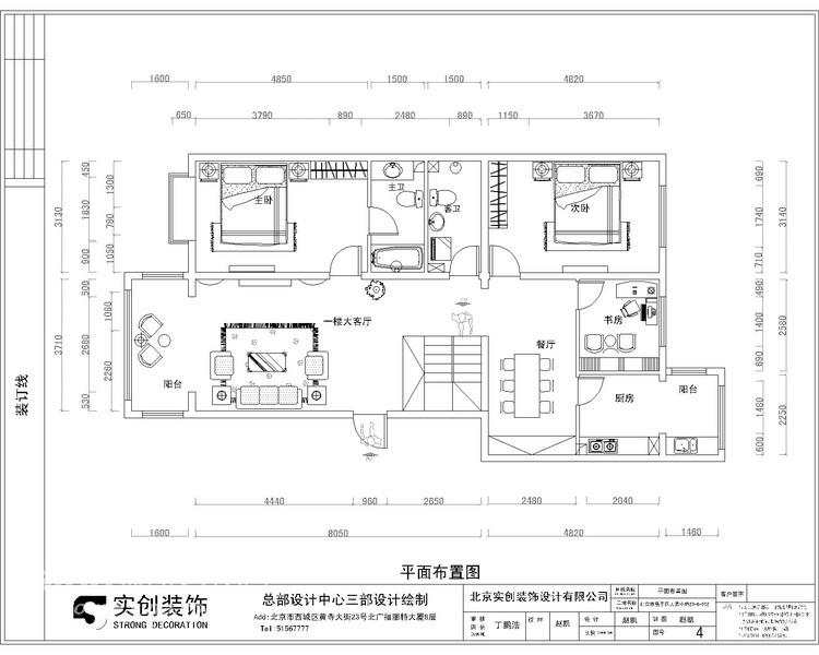 简约 一居 客厅图片来自用户2737782783在我的专辑291040的分享