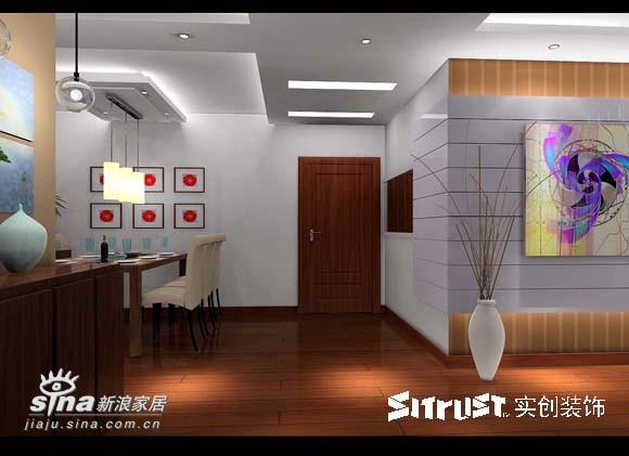 简约 三居 客厅图片来自用户2557979841在实创装饰翠城设计方案42的分享