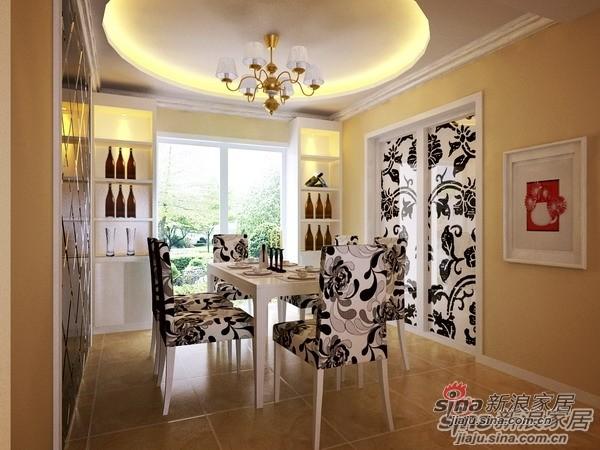 餐厅背景墙采用菱形装饰镜提升空间现代质感