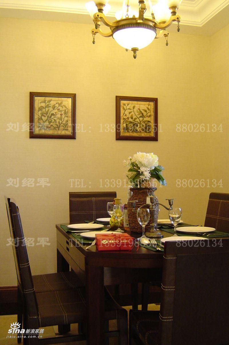 欧式 其他 餐厅图片来自用户2772873991在大宁山庄51的分享