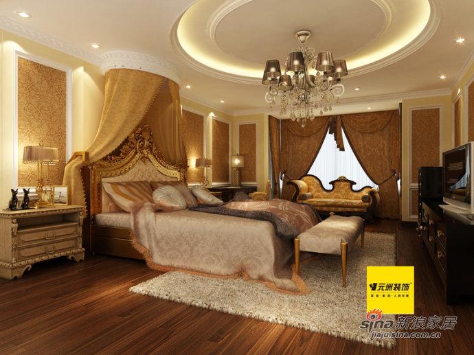 欧式 四居 卧室图片来自用户2772873991在9.6万装240平大宁山庄欧式大气四居室59的分享