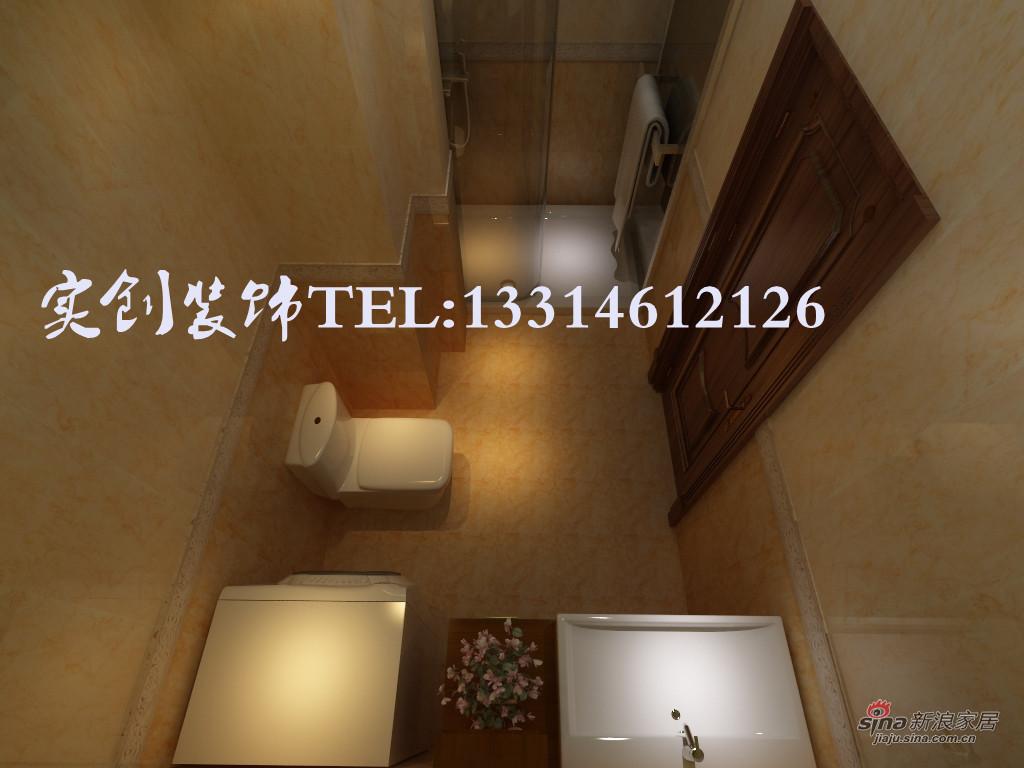 欧式 二居 卫生间图片来自用户2746953981在12.8万元 打造哈尔滨四季上东124平 简约欧式66的分享