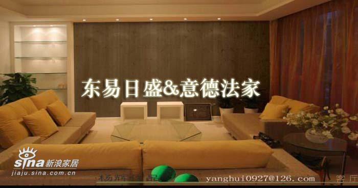 欧式 别墅 客厅图片来自用户2746889121在塞纳维拉10的分享