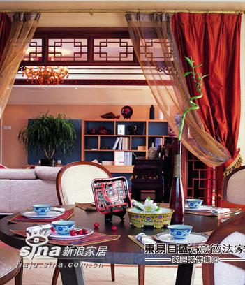 其他 别墅 客厅图片来自用户2737948467在东易日盛-新中式83的分享