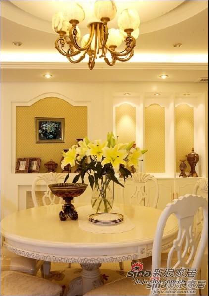欧式 四居 餐厅图片来自用户2557013183在14万装130㎡欧式雅致美家19的分享