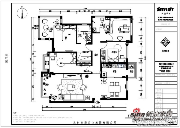 田园 二居 其他图片来自用户2737946093在5.5万装扮90平欧式风格两居室47的分享