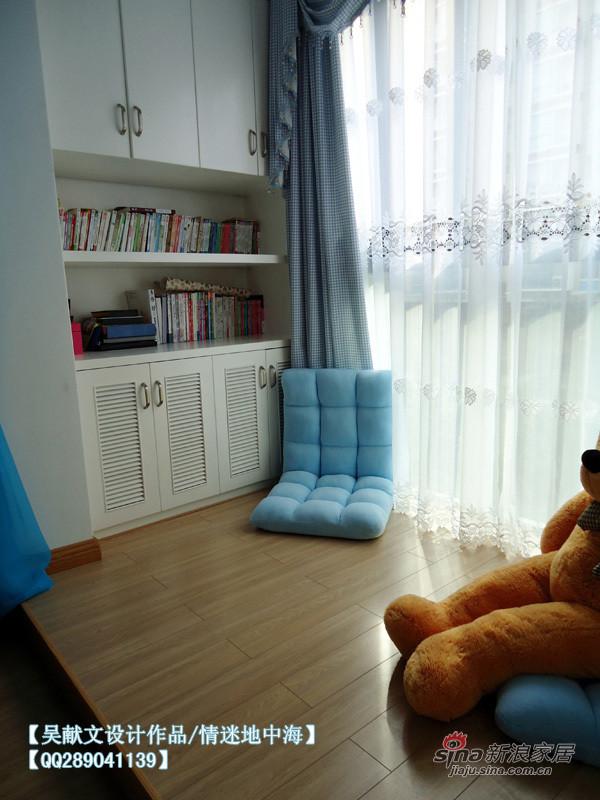 地中海风格卧室地台