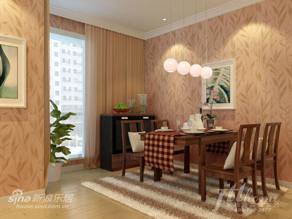 简约 三居 餐厅图片来自用户2737735823在余韵的悠然生活74的分享