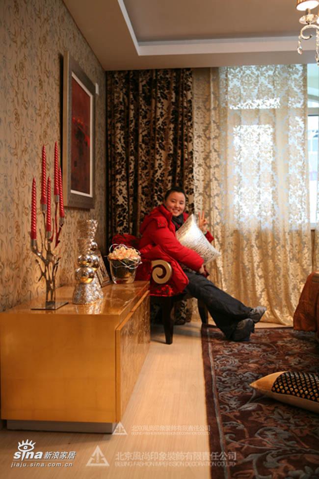 欧式 三居 客厅图片来自用户2557013183在西式奢华27的分享
