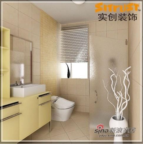 混搭 三居 卫生间图片来自用户1907691673在7.6万打造滨海新区145平温馨简约设计54的分享