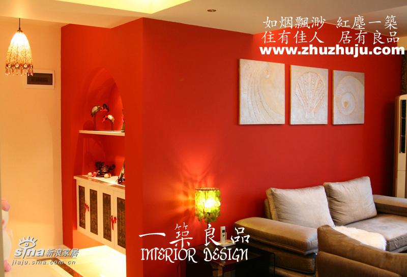 简约 二居 玄关图片来自用户2737786973在80平米的浪漫满屋37的分享