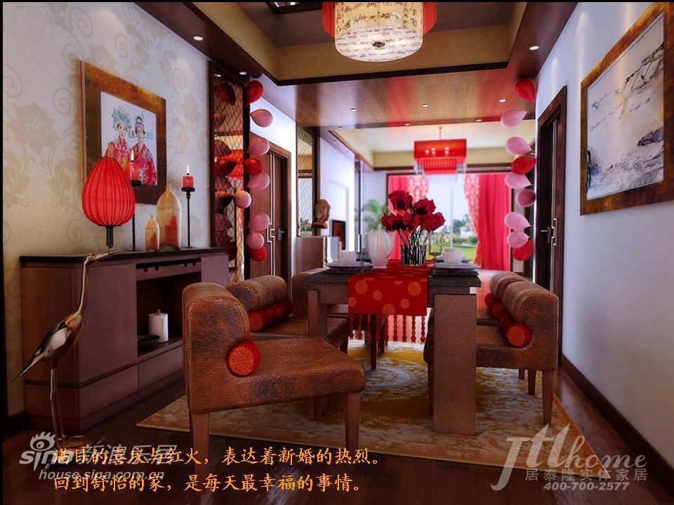 简约 三居 餐厅图片来自用户2738820801在两个人的幸福生活!狂晒自己新婚房85的分享