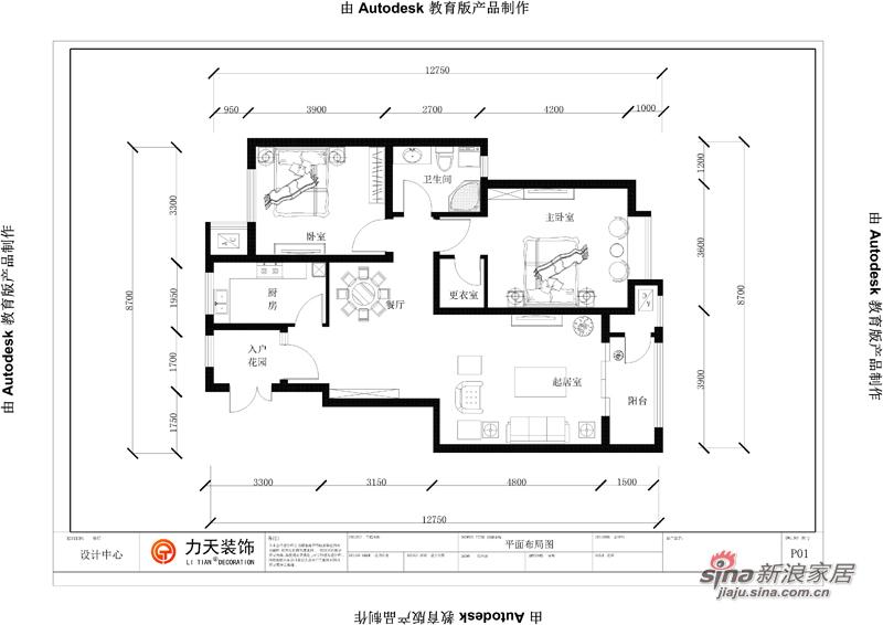 中式 二居 其他图片来自阳光力天装饰在天地源欧築1898-2室2厅1卫1厨 -中式风格21的分享