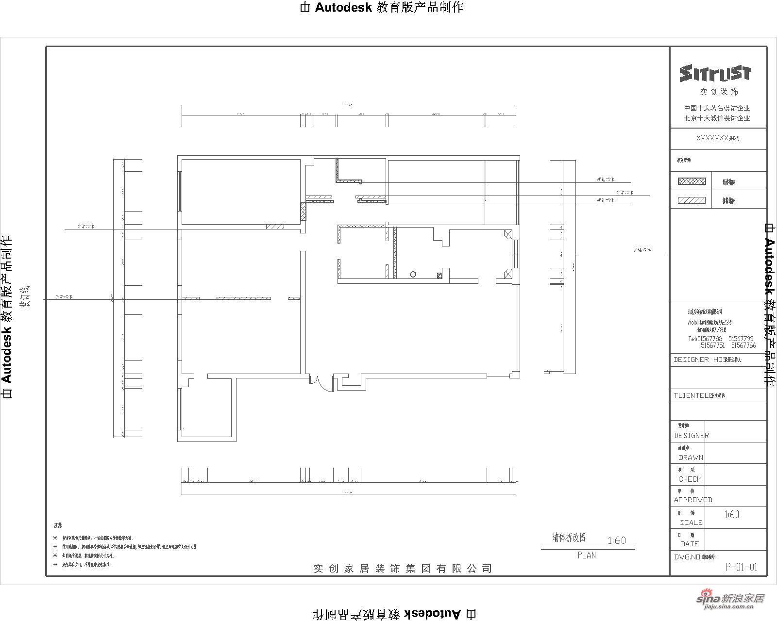 中式 三居 其他图片来自用户1907696363在壹江南中式装修93的分享