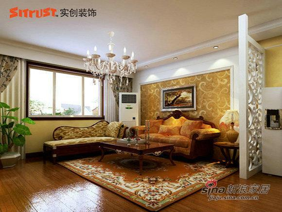 欧式 其他 客厅图片来自用户2746953981在金谷园小区93的分享