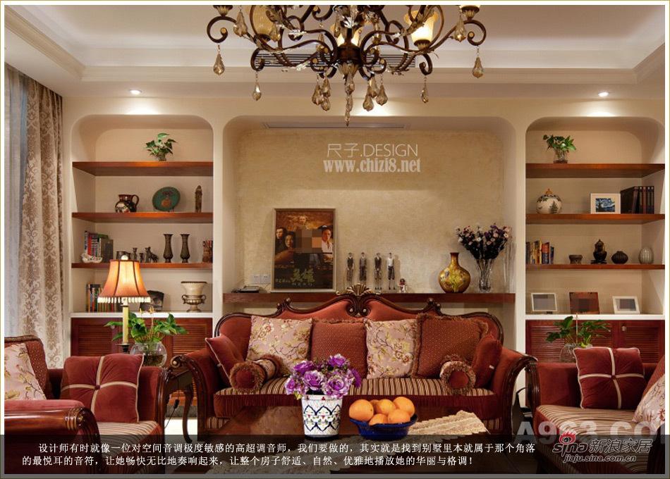 欧式 别墅 客厅图片来自用户2746953981在沁园春·水榭山 彰显别墅气质19的分享