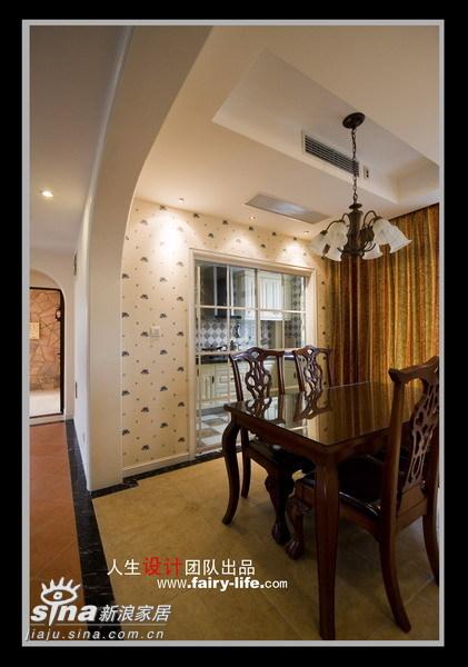 欧式 三居 餐厅图片来自用户2772856065在清爽简约的美式51的分享
