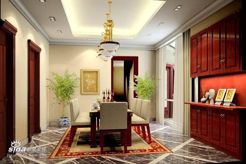 简约 二居 餐厅图片来自用户2737759857在大钟寺设计部10的分享
