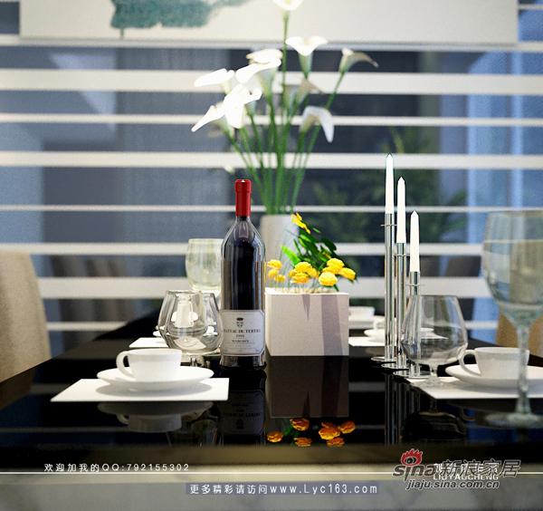 简约 三居 餐厅图片来自用户2557010253在黑色诱惑----三万英尺样板房12的分享