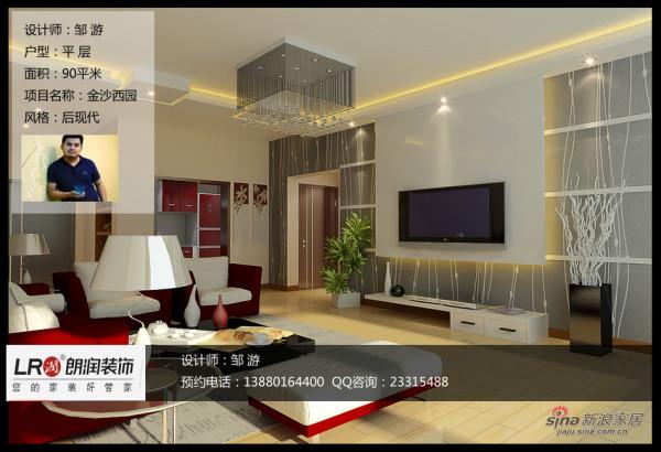 灰色电视墙,让整个客厅空间有活力