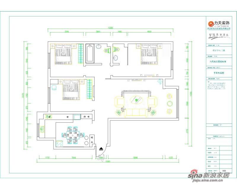 欧式 三居 其他图片来自阳光力天装饰在金城嘉园-三室一厅两卫一厨-欧式风格64的分享