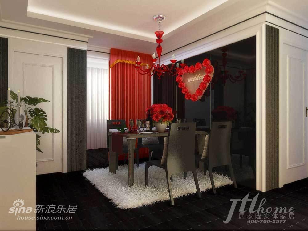 简约 三居 餐厅图片来自用户2558728947在牵手幸福!用爱充满整个家26的分享