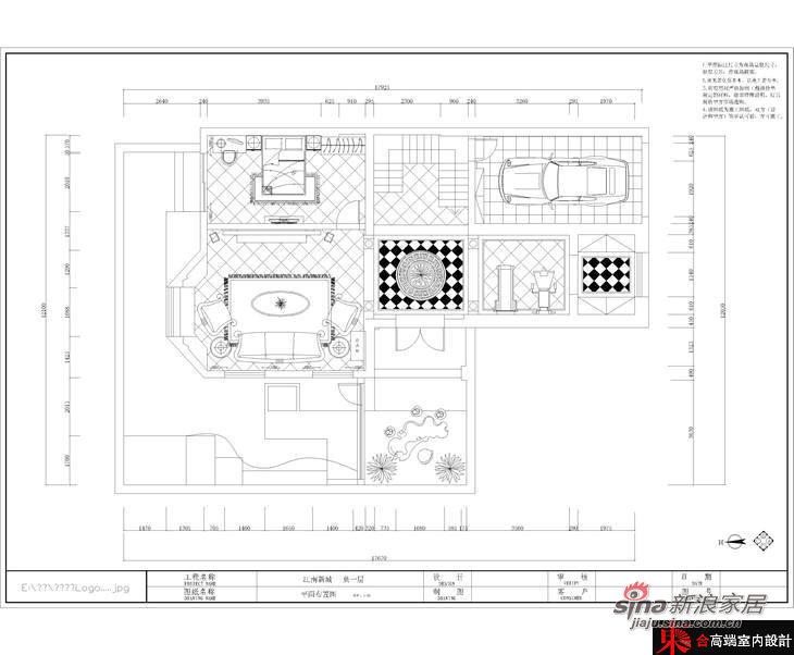 欧式 别墅 其他图片来自用户2772873991在200平低调奢华欧式风62的分享