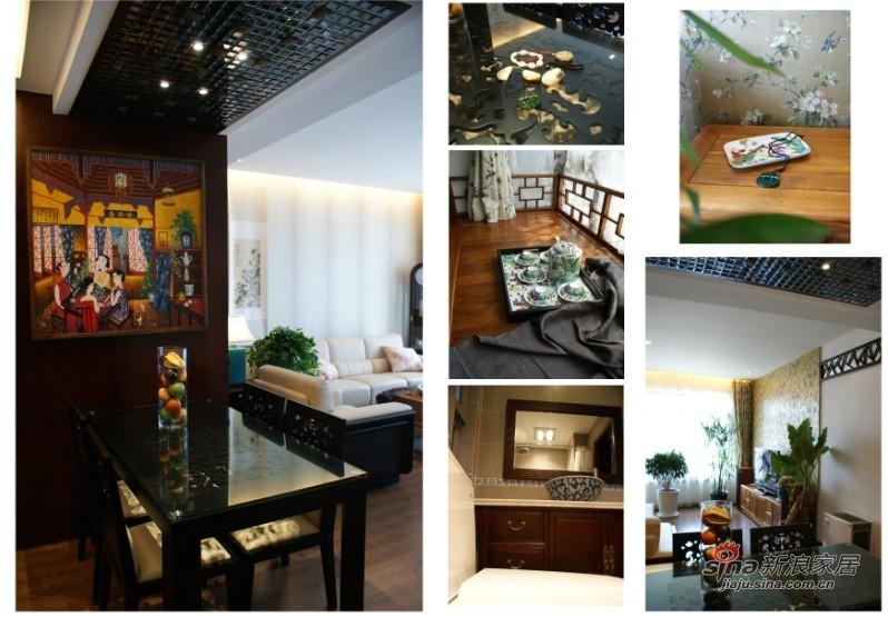 中式 二居 客厅图片来自用户1907658205在中式风格小城故事多67的分享
