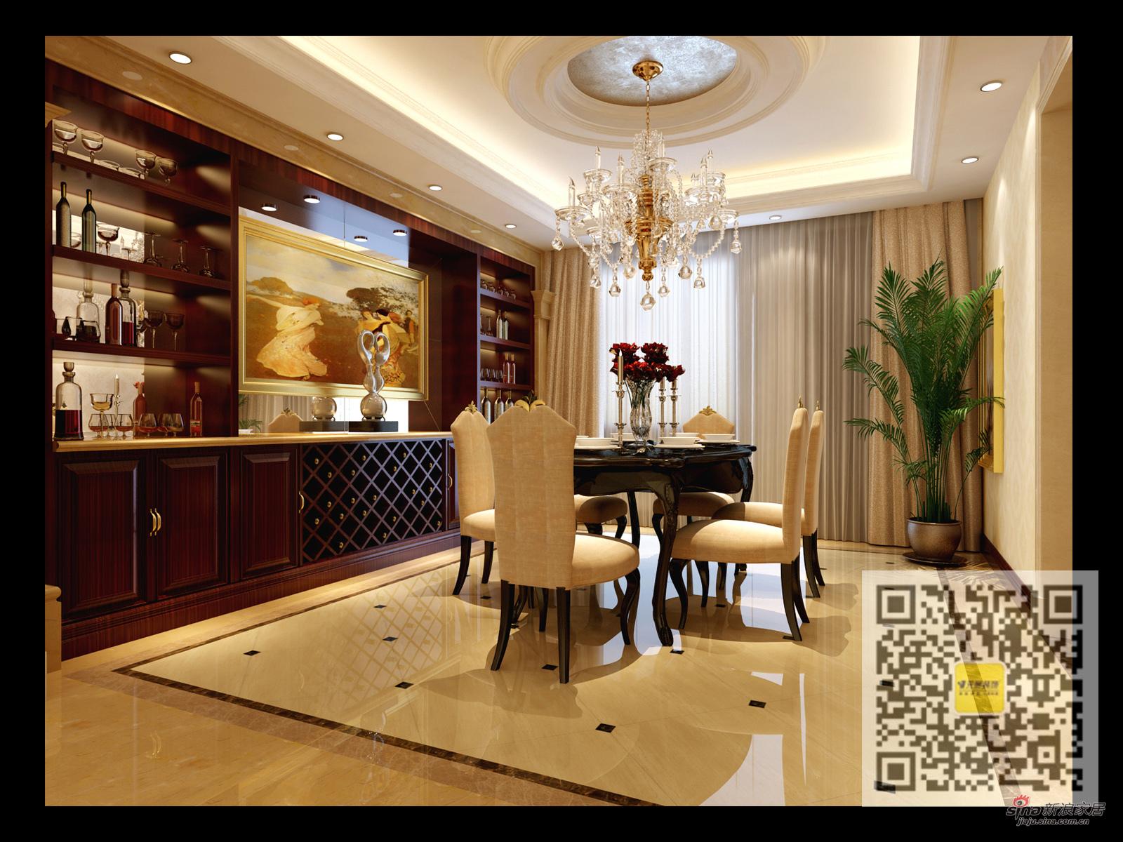 欧式 别墅 餐厅图片来自用户2746948411在万通新新家园欧式风格别墅装修设计19的分享