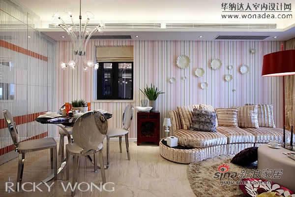 简约 三居 客厅图片来自用户2738813661在黄志达:西安莱安逸境样板房27的分享