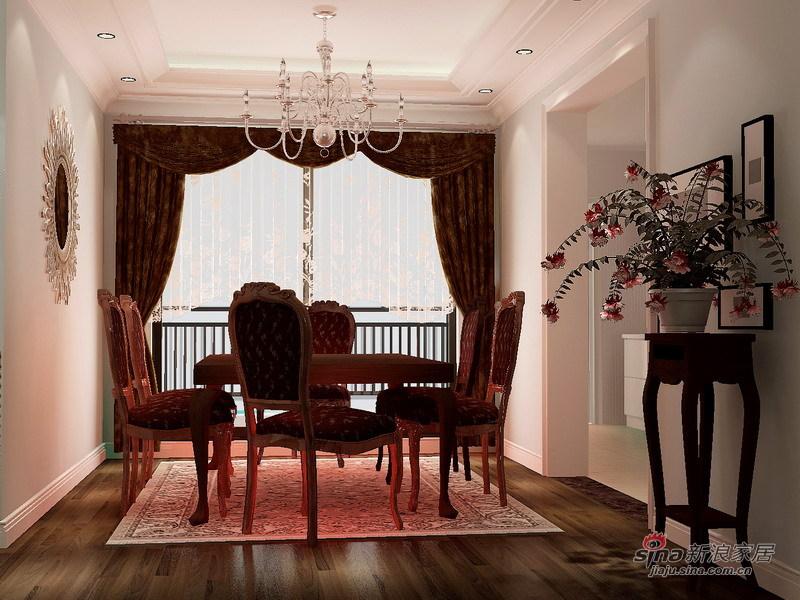 欧式 三居 餐厅图片来自用户2746953981在17万装134平知性、优雅个性家居20的分享