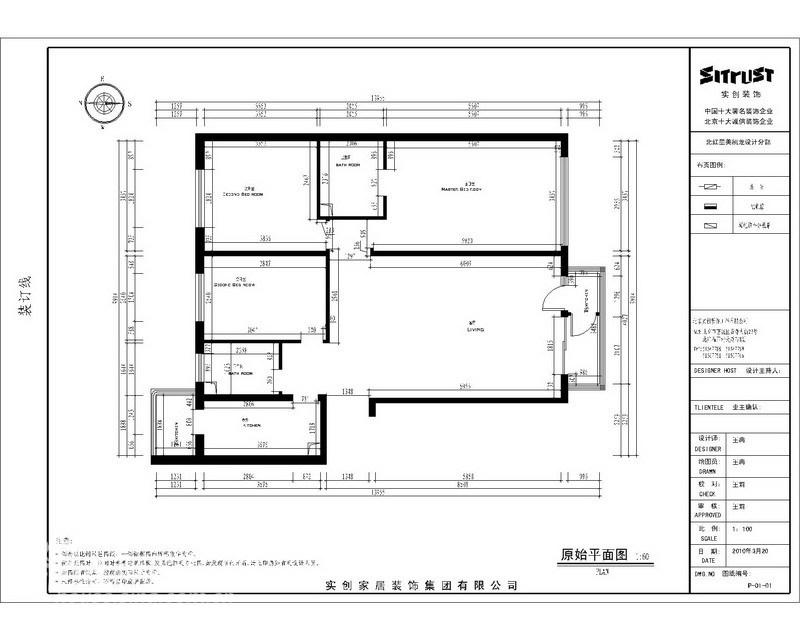 中式 三居 户型图图片来自用户2748509701在古韵新风-太星新城123平现代中式设计赏析14的分享