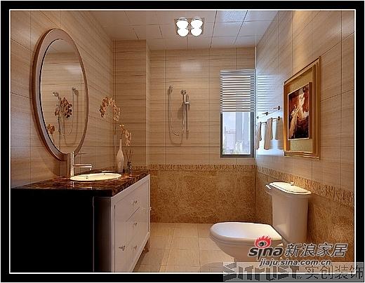 简约 loft 卫生间图片来自用户2738829145在6.7W打造出自然、华贵、典雅loft的三居室26的分享