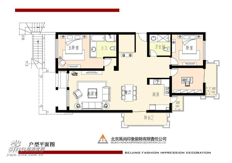 简约 三居 户型图图片来自用户2738813661在金色梦幻16的分享