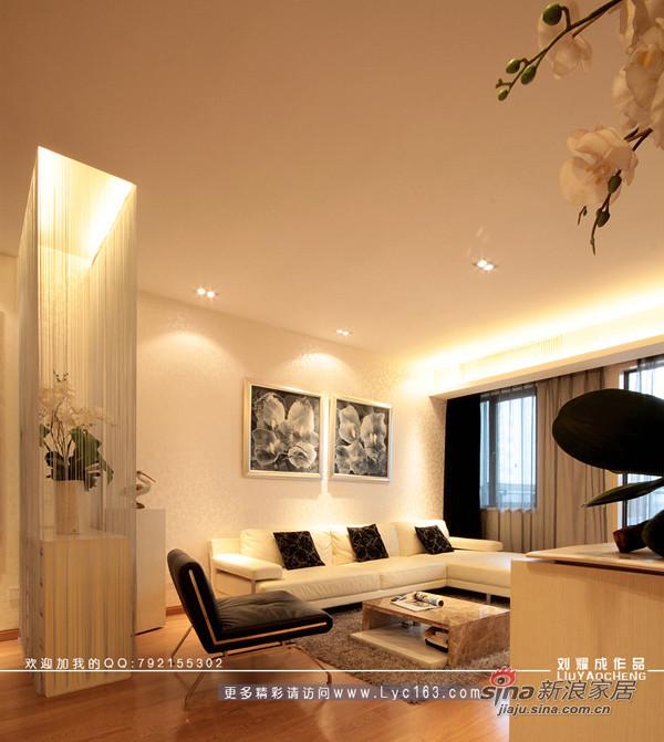 客厅实景1